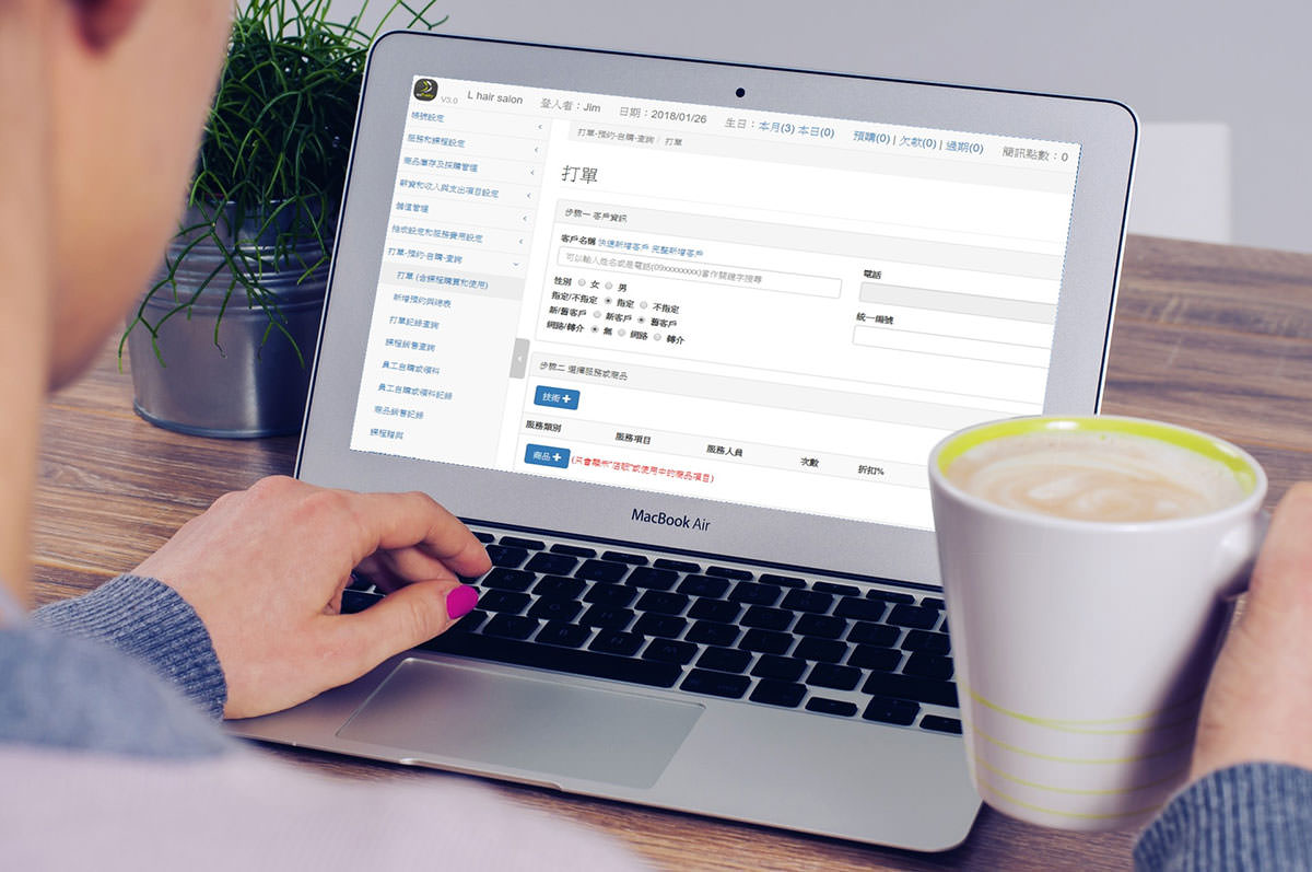 用LINE@或FB預約美髮設計師-EZPretty雲端店務管理系統