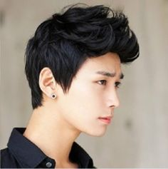 Image Result For Asian Mens Long Hairstyles