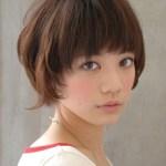 Classic Short Japanese Haircut