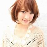 Popular Japanese Hair Color