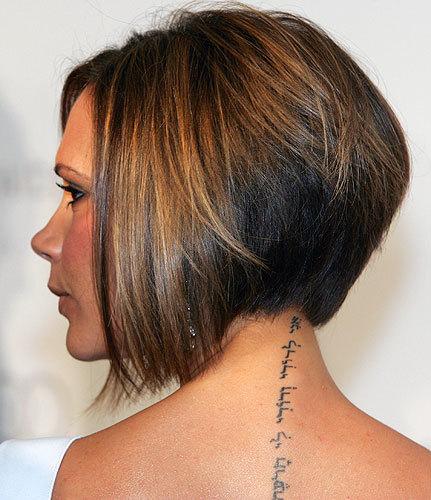 Celebrity Victoria Beckham Stacked Bob Haircut