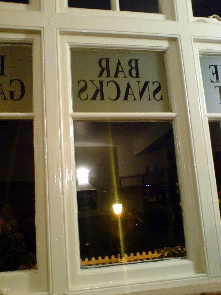 The Horseshoes Upshire Waltham Abbey Essex Pub Review4 - The Horseshoes, Upshire, Waltham Abbey, Essex - Pub Review