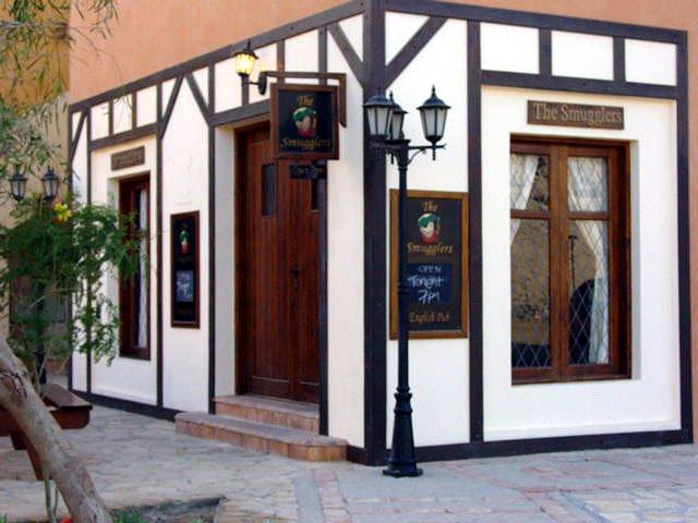 The Smugglers El Gouna Egypt Pub Review - The Smugglers, El Gouna, Egypt - Pub Review