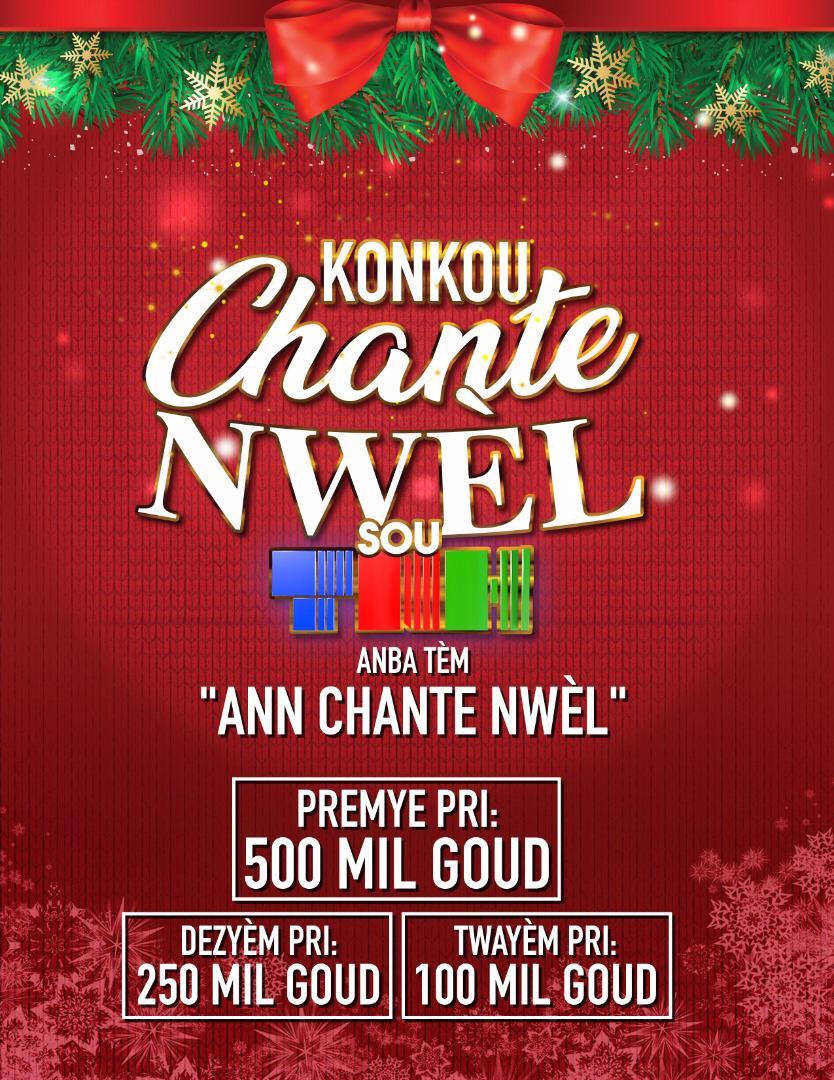 Fête de fin d'année : TNH lance son concours de chants de Noël