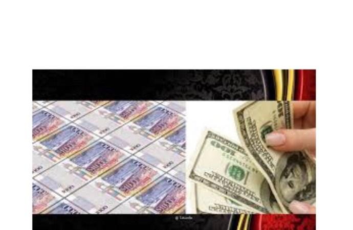 Taux de référence : la BRH affiche 71,38 gourdes pour un dollar