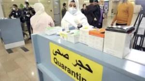 Coronavirus: un premier cas recensé en Afrique 2