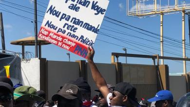 Photo de Haïti / Protestation / PNH : L'OPC s'invite en médiateur
