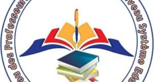 Cayes (Sud) - Education : des professeurs menacent de boycotter la reprise des activités scolaires