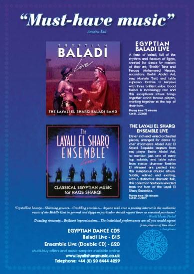 Egyptian Baladi poster