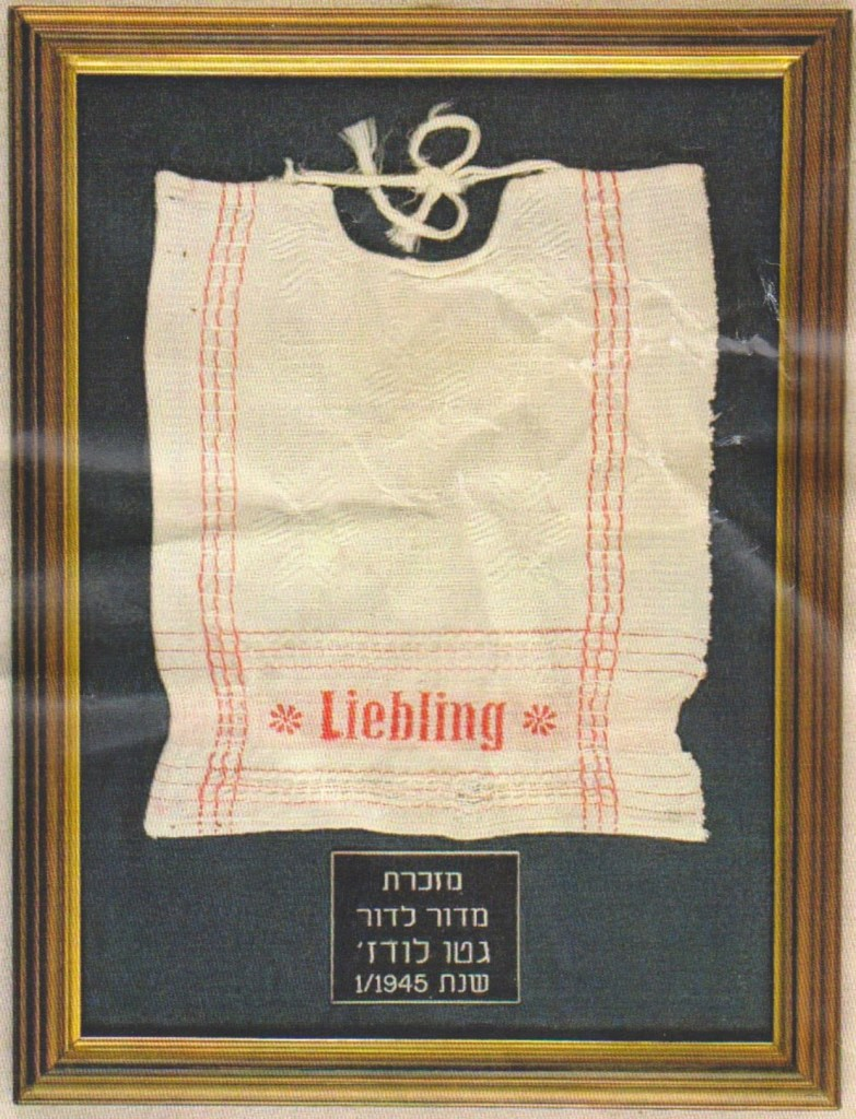 Yad Vashem Artifacts Collection, Gift of Hadassah-Ida (Pilz) Cohen, Ramat Yishai, Israel