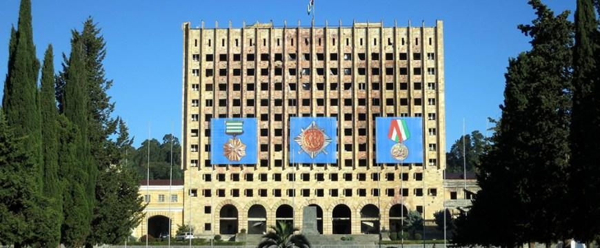 La Syrie reconnaît l'indépendance de l'Abkhazie et de l'Ossétie du Sud - Pourquoi ?