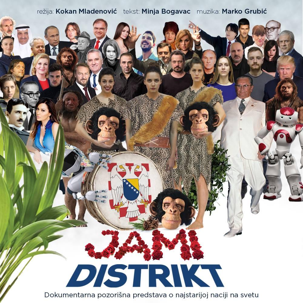 Jami Distrikt