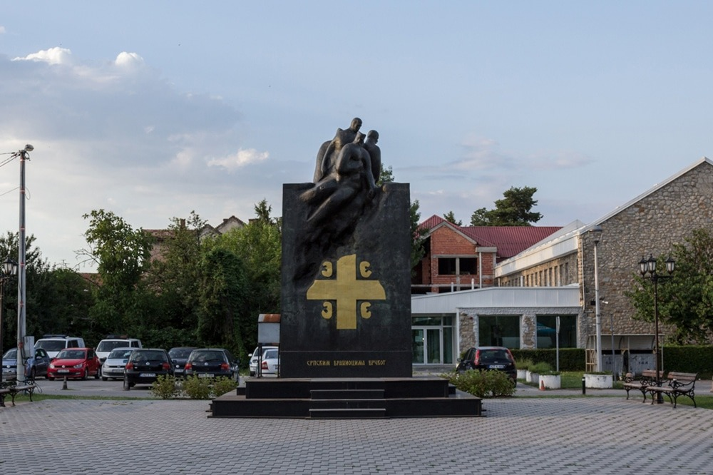 monument guerre brcko serbe 2