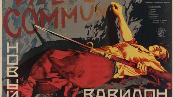 La Nouvelle Babylone, le salut de l'Avant Garde à la Commune de Paris