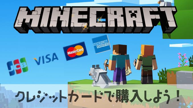 2017purchasebycreditcard