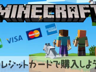howtopurchasebycreditcard