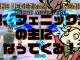 伝説の不死鳥フェニックスを救い出すマイクラRPG『TheLegendaryPhoenix ARCTIC ADVENTURE』【マーケットプレイス】日本語翻訳解説windows10・スマホPE・Switch(統合版)