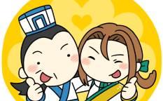 孔明と姜維