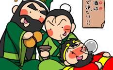 劉備と関羽と張飛の桃園三兄弟