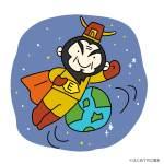空を飛ぶスーパーマン袁術
