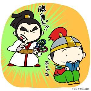 張良㈭ 広武山決戦編03 劉邦と項羽