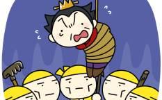 曹操と黄巾賊