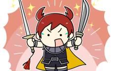 陸遜 剣と刀