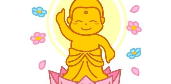 仏教2 f