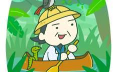 孔明君のジャングル探検