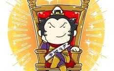 皇帝に就任した曹丕