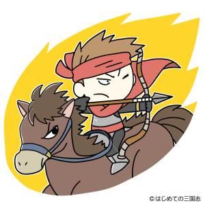 弓を射る騎馬兵