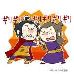 後継者争いで喧嘩する曹丕と曹植
