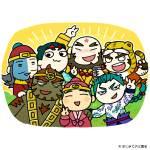 宋江、史進、李逵、魯智深、林冲、武松、楊志(水滸伝)