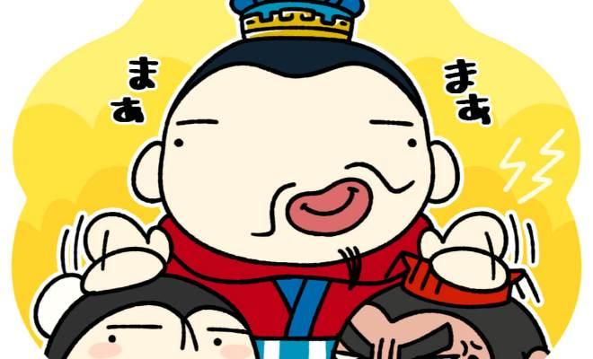 劉備、孫権、魯粛