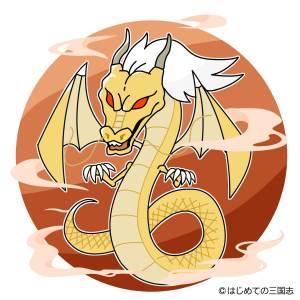 劉備に「伏龍・鳳雛」の情報を吹き込む司馬徽