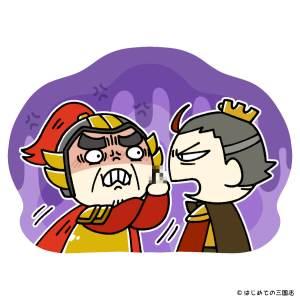 李傕、李カク、孫堅