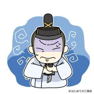 徳川慶喜の切腹詐欺