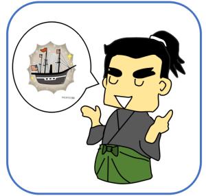 雄藩の大名と自由貿易を構想