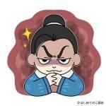 吉田松陰(極悪顔)