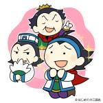 李靖(りせい)曹操と孔明に憧れる
