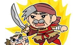 賊を討伐する呂岱(りょたい)