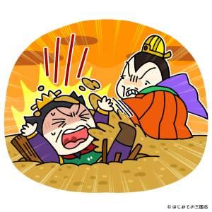曹操を裏切る陳宮