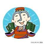 正史三国志・呉書を作り上げる韋昭(いしょう)