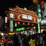 台湾旅行でおすすめの観光スポット10選