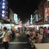 台湾旅行で使える言葉・会話フレーズ・本、アプリ