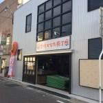 宮崎ひなた横丁がオープン!開店はいつ?出店店舗や営業時間と求人情報もリサーチ!