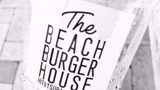 The BEACH BURGER HOUSE(ビーチバーガーハウス)が宮崎市サンビーチ一ツ葉にオープン!