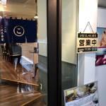 こはる食堂が宮崎市にオープン!ランチのメニューや営業時間をチェック!