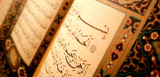 Temsilat-ı Kur'aniyedeki Hikmetler