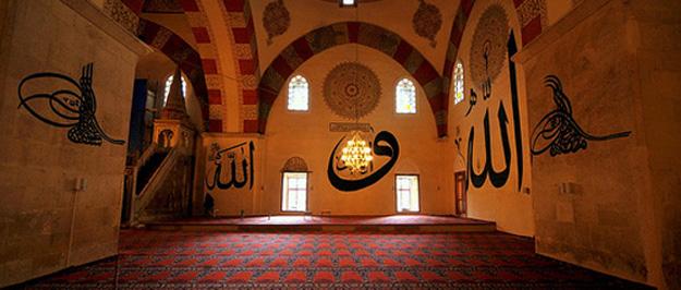 Kur'an'ın Esma-i Hüsna Taliminden Risale-i Nur'a Yansımalar